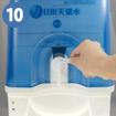 バッグインボックスの設置方法NO10